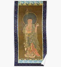 Goryeo Dynasty Bhikkhu Buddhist Monk Kshitigarbha Poster
