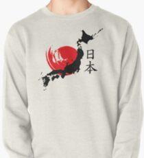 Japan Pullover