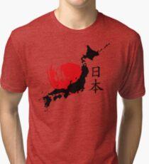 Japan Vintage T-Shirt