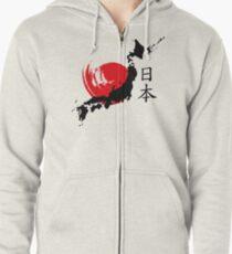 Japan Zipped Hoodie