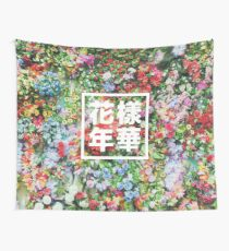 The Most Beautiful Moment in Life BTS  Wall Tapestry