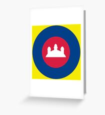 RCAF ROUNDEL Greeting Card