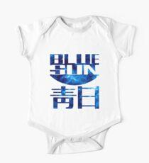 blue sun firefly One Piece - Short Sleeve