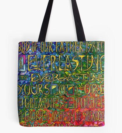 David's Praise Tote Bag