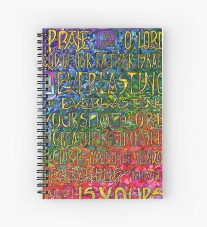 David's Praise Spiral Notebook