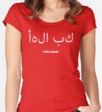 Pro Muslim Anti Trump Arabic Welcome Refugee Immigrant Women's Fitted Scoop T-Shirt
