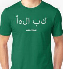 Pro Muslim Anti Trump Arabic Welcome Refugee Immigrant T-Shirt