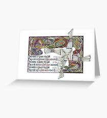 Home Blessing Greeting Card