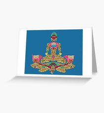 YOGA. SILENCE LEADS MOST PERFECTLY2 Greeting Card