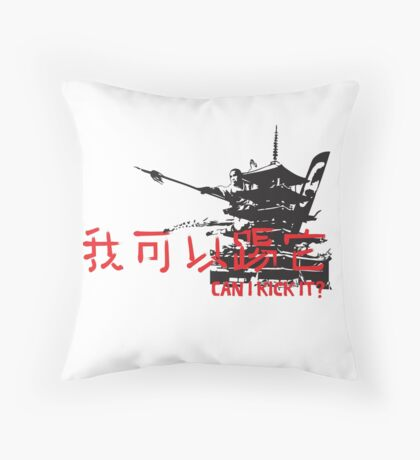 CAN I KICK IT? - Basic Red Throw Pillow