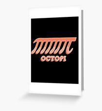 Octopi  Pi    Funny Nerd   Geek Humor  Retro Style Greeting Card