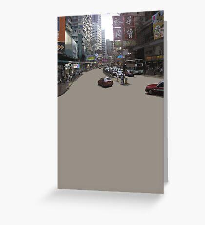 HK asphalt Greeting Card