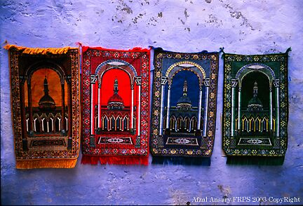 Prayer Mats by Afzal Ansary FRPS