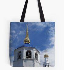 Russian Renovation Tote Bag