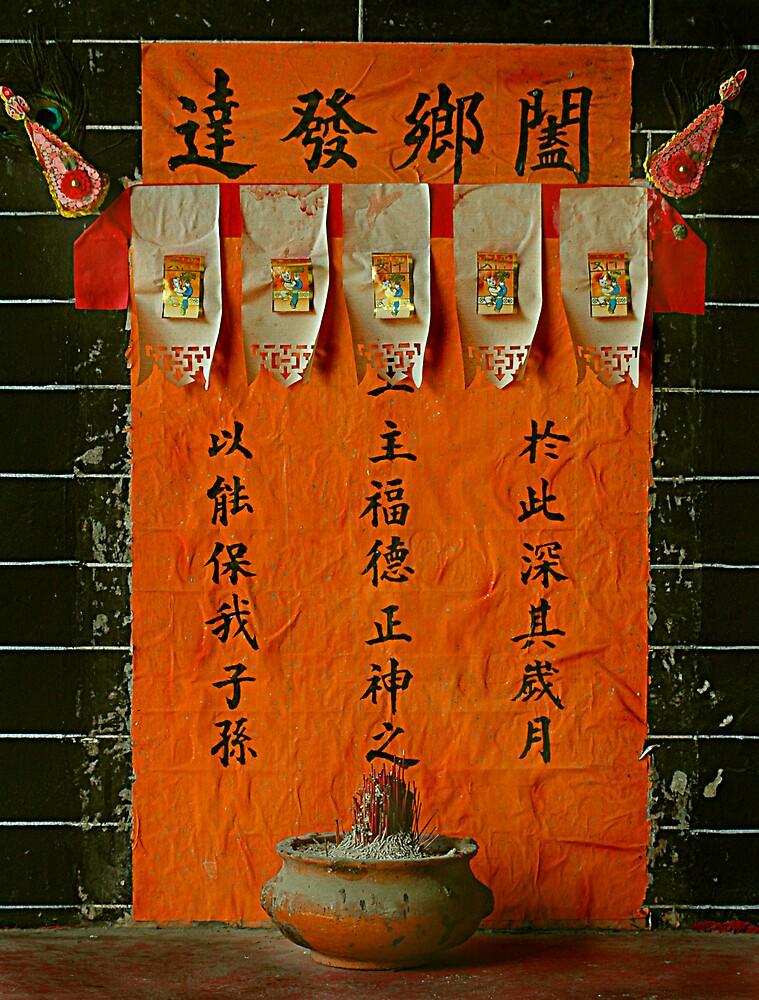 chinese shrine  by Melinda Kerr
