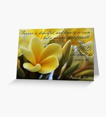 Virtuous Woman - Proverbs 31:30 Greeting Card