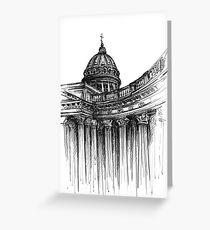 Kazan Cathedral, Saint Petersburg. Greeting Card