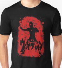 ULTRA T-Shirt