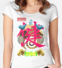 Creative ZERO [Ending Credits] Women's Fitted Scoop T-Shirt
