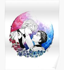 """Viktor and Yuri Pair Skate"" Yuri on Ice Poster"