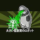 Big Fat Robot with victim by BigFatRobot
