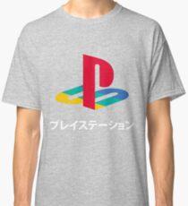 PS Video Game Logo Classic T-Shirt