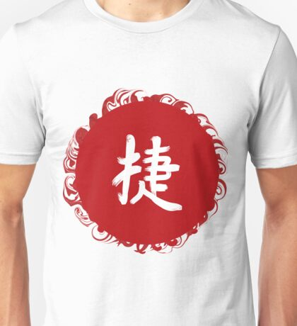 Japanese Kanji with meaning - Vicroty Unisex T-Shirt