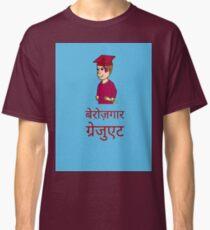 Funny Hindi Quotes T Shirts Redbubble