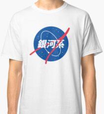 nasa space Classic T-Shirt