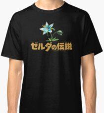 Zelda Breath of the Wild Flower Classic T-Shirt