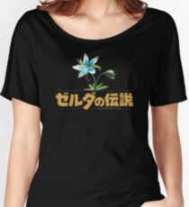 Zelda Breath of the Wild Flower Women's Relaxed Fit T-Shirt