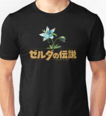 Zelda Breath of the Wild Flower Unisex T-Shirt