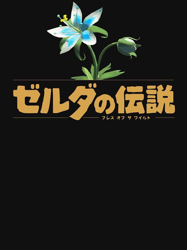 Zelda Atem der wilden Blume von JakeGebhard