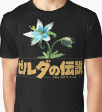 Zelda Breath of the Wild Flower Graphic T-Shirt