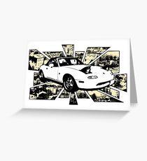 Mazda MX5 Graphic (MIATA, EUNOS ROADSTER) Greeting Card