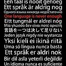 Eine Sprache ist nie genug von lonelyhumanoid