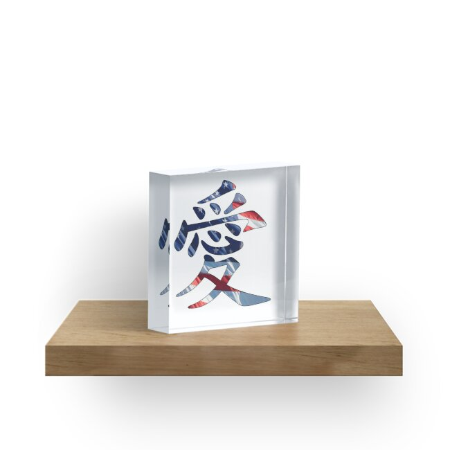 Chinese American Pride Ai Chinese Character For Love Acrylic
