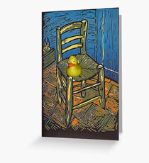 Rubber Duckie for van Gogh Greeting Card