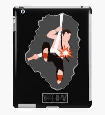 Nakatomi Views iPad Case/Skin