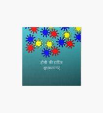 Holi Greetings in Hindi Art Board