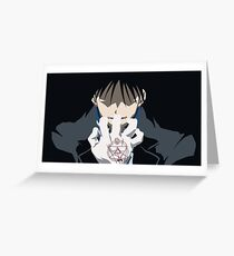 The Flame Alchemist Greeting Card
