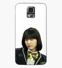 Min Yoonji Hülle & Skin für Samsung Galaxy
