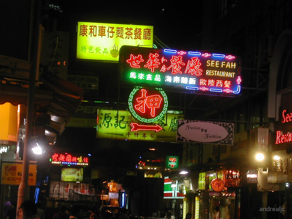 Hong Kong Neon by andrealjc