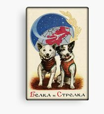 Belka and Strelka Space Dogs Canvas Print