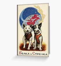 Belka and Strelka Space Dogs Greeting Card