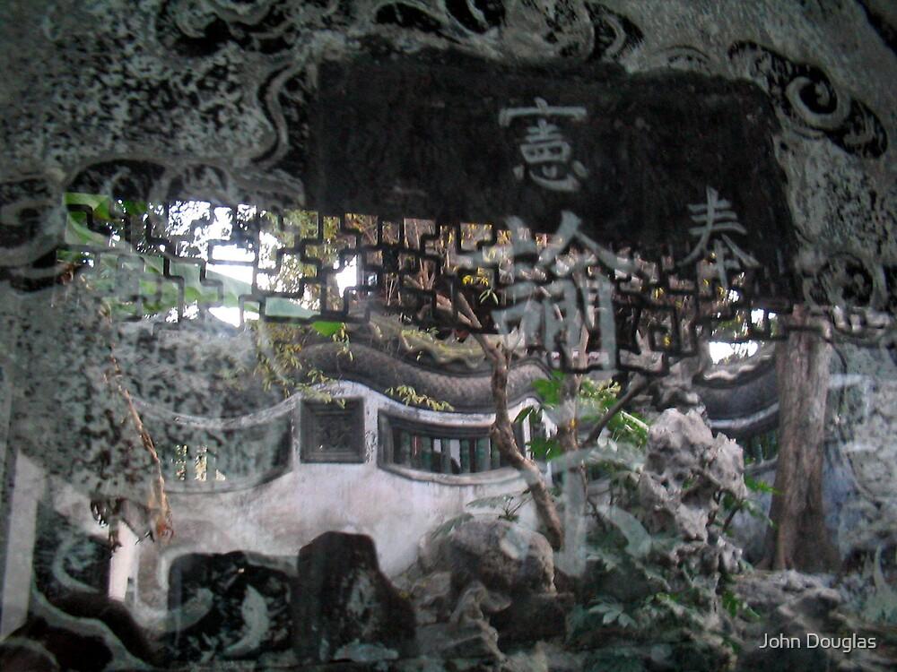 Yuyuan Garden 9, Shanghai, China by John Douglas