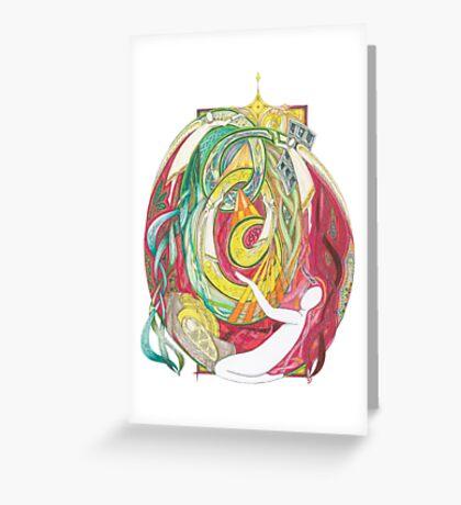 O Holy Night Greeting Card
