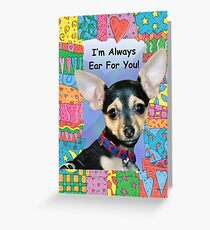 A Chihuahua Greeting Card  Greeting Card