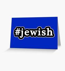 Jewish - Hashtag - Black & White Greeting Card