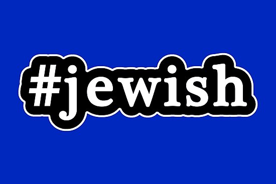 Jewish - Hashtag - Black & White by graphix